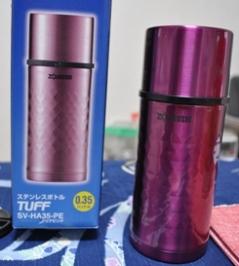 Thermal cup/mug thingy
